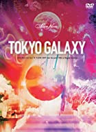 "TOKYO GALAXY Alice Nine Live Tour 10""FLASH LIGHT from the past"" FINAL at Nippon Budokan(初回限定盤) [DVD](在庫あり。)"