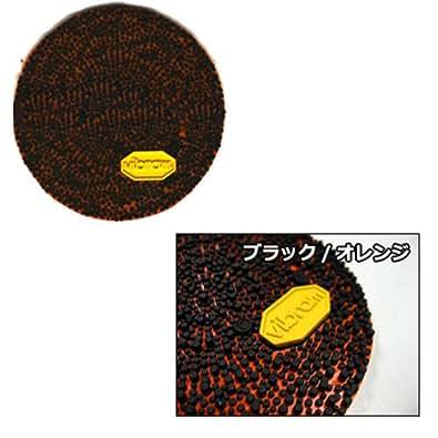 ビブラム Vibram 社製 ラバーコースター 102K (ブラック/オレンジ)