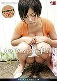 女の子のオシッコ 4時間 vol.3 [DVD]