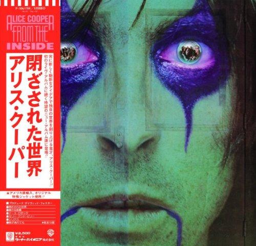 閉ざされた世界(紙ジャケットSHM-CD&2011年リマスター)