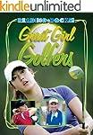 Great Girl Golfers (Reading Rocks!)