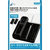 CYBER ・ リモコン充電スタンド (Wii U 用) ブラック 【専用リモコンジャケット併用可能】