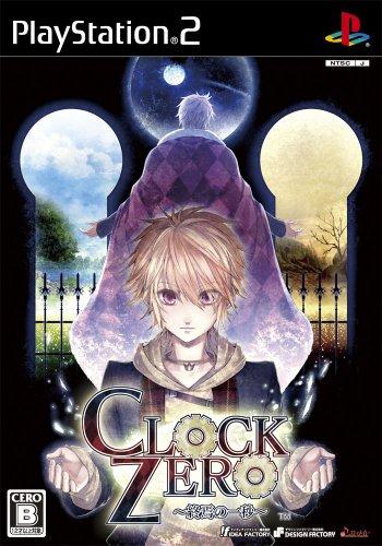 【ゲーム 買取】CLOCK ZERO?終焉の一秒?(通常版)