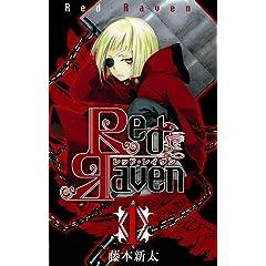 Red Raven(1) (�K���K���R�~�b�N�X)