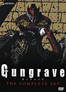 Gungrave: The Complete Series Box Set