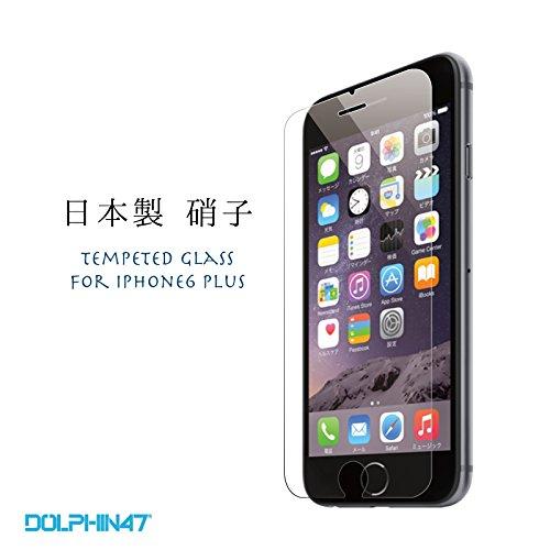 iPhone 6s plus  / iphone 6 plus 強化ガラス フィルム  液晶保護フィルム 【日本製素材】薄さ0.3mm  新設計 3D touch 対応 5.5インチ 超耐久 超薄型 ガラスフィルム Apple  アイフォン6s シックスエス プラス 高透過率液晶保護フィルム【表面硬度9H・ラウンド処理・飛散防止処理 国産ガラス採用】60日間返金保証 Dolphin47 Edge