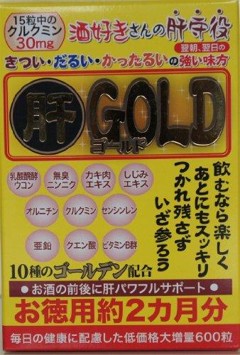 肝GOLD 600粒