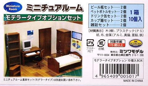 ミニチュアルーム オプションアクセサリーパーツ モデラータイプオプションセット BOX