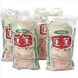 蓬莱本館 豚まんセット4P HR-35 【豚まん 中華まん 本格的 美味しい 肉まん】