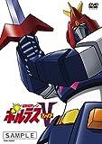 超電磁マシーン ボルテスV VOL.4<完> [DVD]