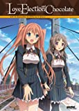 Love Election & Chocolate [DVD] [Region 1] [US Import] [NTSC]