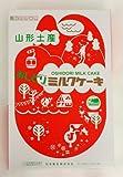 おしどり 日本製乳 おしどりミルクケ-キ ミルク味40本 ランキングお取り寄せ