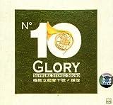 echange, troc Instrumental Music - No 10 Glory Supreme Stereo Sound (China Version) [DE Import]