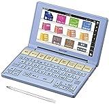 シャープ カラ—電子辞書 Brain 高校生モデル ブルー系 PW-SH3-A ランキングお取り寄せ