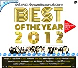 Best Of The Year 2012
