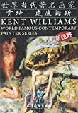 Kent Williams: World Famous Contemporary Painter Series-New View (Chinese Edition)