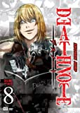 Death Note Vol. 8 Standard