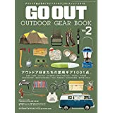 Amazon.co.jp: GO OUT特別編集 OUTDOOR GEAR BOOK Vol.2 電子書籍: 三栄書房: Kindleストア