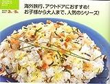 【マジックライス 食べきりサイズ「ちらし寿司」 20食入り 5年保存】海外旅行、アウトドアにおすすめ! 災害時などの非常食に! サタケ 保存食