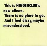 NINGENCLUB
