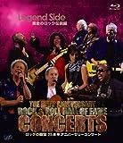 ロックの殿堂 25周年アニバーサリーコンサート Legend Side 黄金のロック伝説編 [Blu-ray]