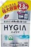 トップ HYGIA(ハイジア) つめかえ用 特大 1020g