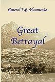 Great Betrayal