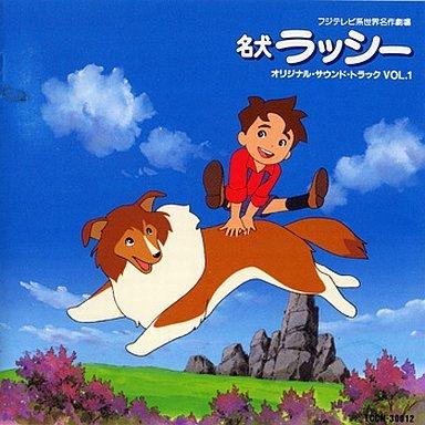 名犬ラッシー DVD-BOX
