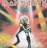 Maiden Japan (1981) / Vinyl Maxi Single [Vinyl 12'']