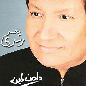 Amazon.com: Khalek Ya Alby Tayab: Mohamed Roshdy: MP3