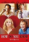 幸せの始まりは [DVD]