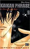 echange, troc Mayu Shinjo - Kaikan Phrase, Tome 9 :