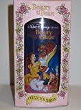 Burger King 1994 Collector Glass, Beauty and the Beast