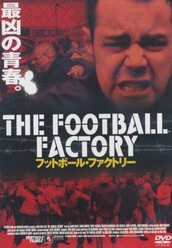 フットボール・ファクトリー CBX-5 [DVD]