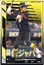 【プロ野球オーナーズリーグ】俊介 阪神タイガーズ スター 《OWNERS LEAGUE 2011 03》ol07-101