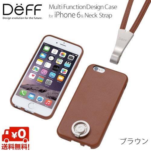 【iPhone 6専用】Multi Function Design Caes & Neck Strap for iPhone 6 / Deff (ディーフ) / ブラウン / ケース / ストラップ