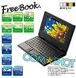 7インチ ノートパソコン Android メール 動画 音楽 Youtube Wi-Fi PC アプリ FreeBook【ピンク】