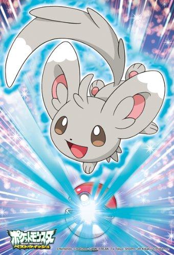 Pokemon-Best-Wishes-Negro-Color-Blanco-Mini-Puzzle-picoc-HillaminccinoChill-Army-150-piezas
