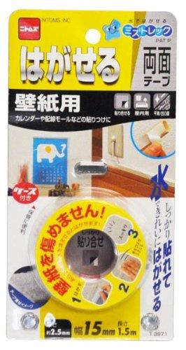 ニトムズ はがせる両面テープ 壁紙用 T3971 15mm×1.5M