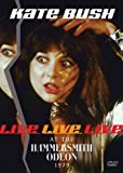 Live at the Hammersmith Odeon 1979 [DVD] [Import]
