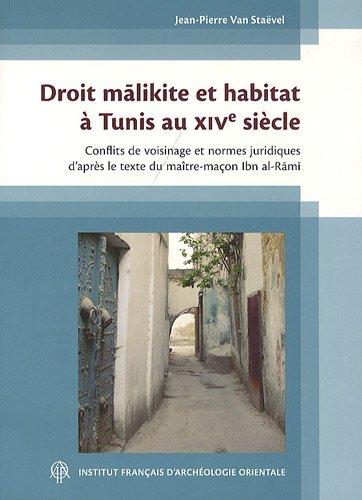 Droit malikite et habitat à Tunis au XIVe siècle : Conflits de voisinage et normes juridiques d'après le texte du maître-maçon Ibn al-Rami