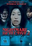 echange, troc Nightmare Detective 2 [Import allemand]