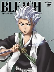 BLEACH 破面・空座決戦篇 4(完全生産限定版) [DVD]