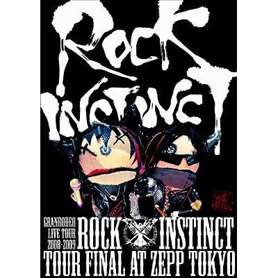 GRANRODEO LIVE TOUR 2008-2009 ROCK INSTINCT [DVD]をAmazonでチェック!