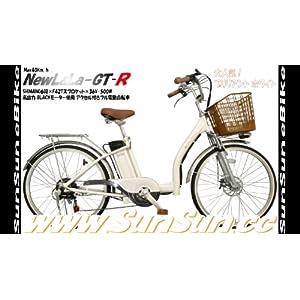 自転車の mtb 自転車 パーツ : MTB&パーツカタログ2013 ...