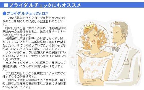 CELLSEEFit 性病検査キットHIV(男女共通)