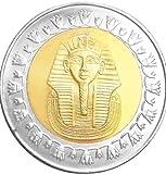 One Egyptian Pound Bi-Metallic Coin Pharaoh Tutankhamun