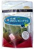 ひしわ 有機国産レモングラスTB ティーポット用 2.5g×8P