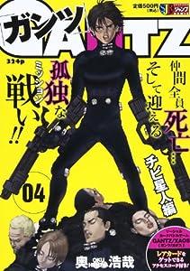 GANTZ 04 (SHUEISHA JUMP REMIX)