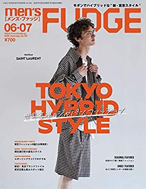 men's FUDGE - メンズ ファッジ - 2020年 6月・7月合併号 Vol.123 (日本語)